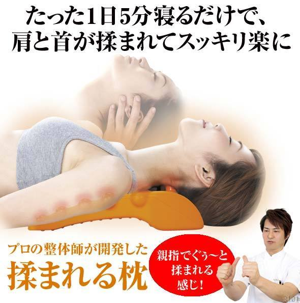 頚椎 ヘルニア ストレッチ